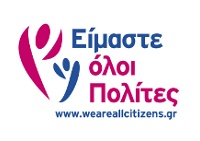 weareallcitizens.gr